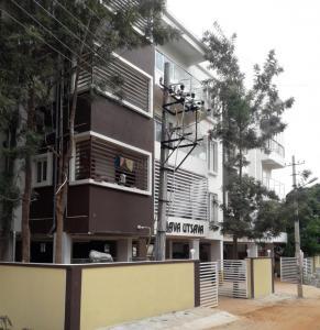 Gallery Cover Pic of Navajyothi Nava Utsava