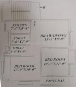 Project Image of 760.0 - 930.0 Sq.ft 2 BHK Apartment for buy in Maa Durga Bina Bhaban