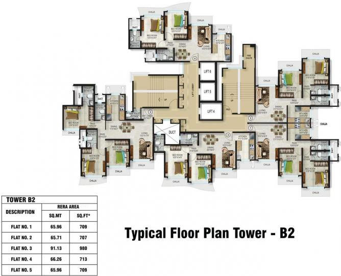 Project Image of 709.0 - 980.0 Sq.ft 2 BHK Apartment for buy in Romell Aether Tower B2
