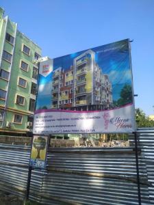 Gallery Cover Pic of Mahamani Meena Flora