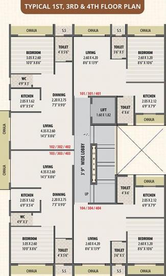 Project Image of 0 - 400.0 Sq.ft 1 BHK Apartment for buy in Shree Ambika Keru Mata Niwas
