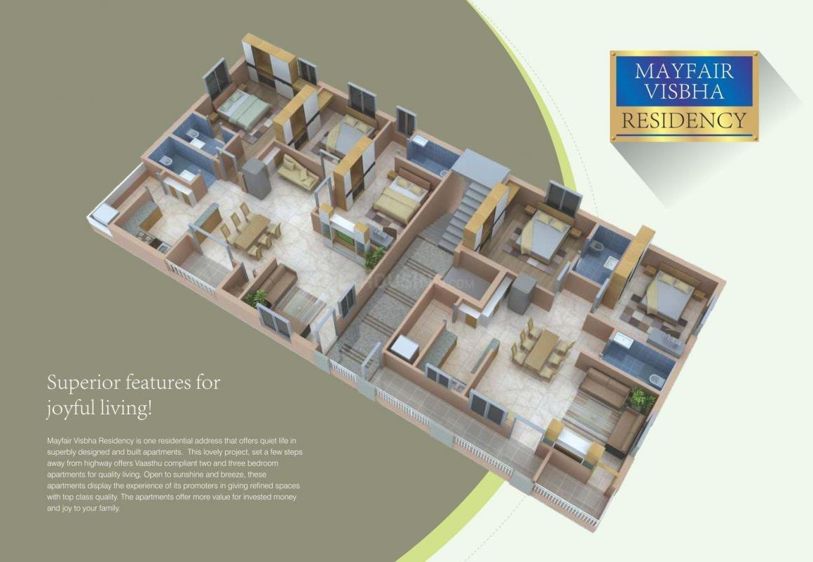 Project Image of 0 - 1555.0 Sq.ft 3 BHK Apartment for buy in Raam Visbha Residency