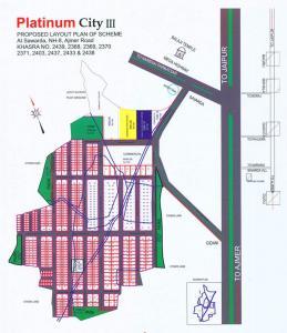 Gallery Cover Pic of Platinum Platinum City III