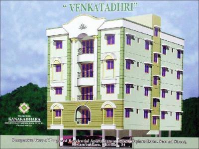 Kanakadhara Venkatadhri