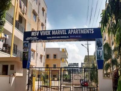 Vivek Marvel
