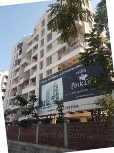Gallery Cover Image of 1200 Sq.ft 2 BHK Apartment for rent in Alliance Nisarg Pink Lily, Thergaon for 18000