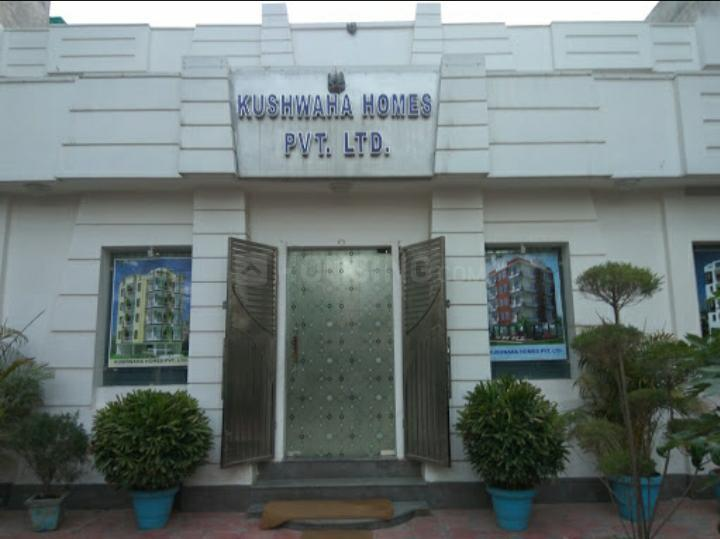 Project Image of 0 - 630.0 Sq.ft 2 BHK Apartment for buy in Kushwaha Homes
