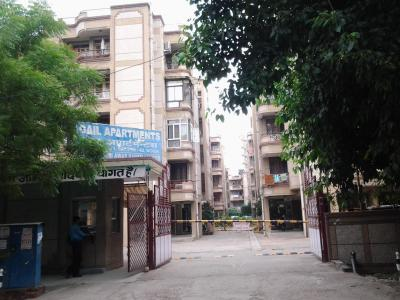 Gallery Cover Pic of Gail Apartment