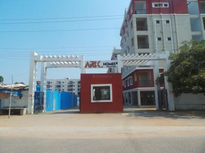 Project Image of 1075.0 - 1510.0 Sq.ft 2 BHK Apartment for buy in ARK Homes