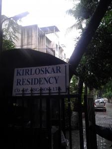 Gallery Cover Pic of Kirloskar Residency