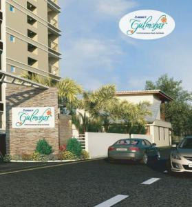 Project Image of 1870 - 3125 Sq.ft 3 BHK Apartment for buy in Asset Gulmohar