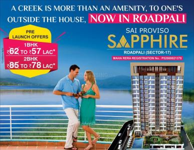 Gallery Cover Image of 1150 Sq.ft 2 BHK Apartment for buy in Sai Proviso Sapphire, Kalamboli for 8000000