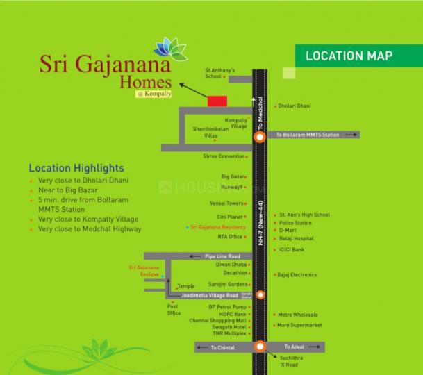 Project Image of 1000.0 - 1506.0 Sq.ft 2 BHK Apartment for buy in Sri Gajanana Homes