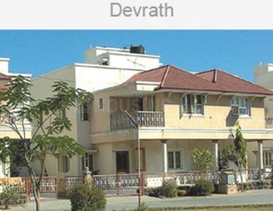 Gallery Cover Pic of Soham Devrath