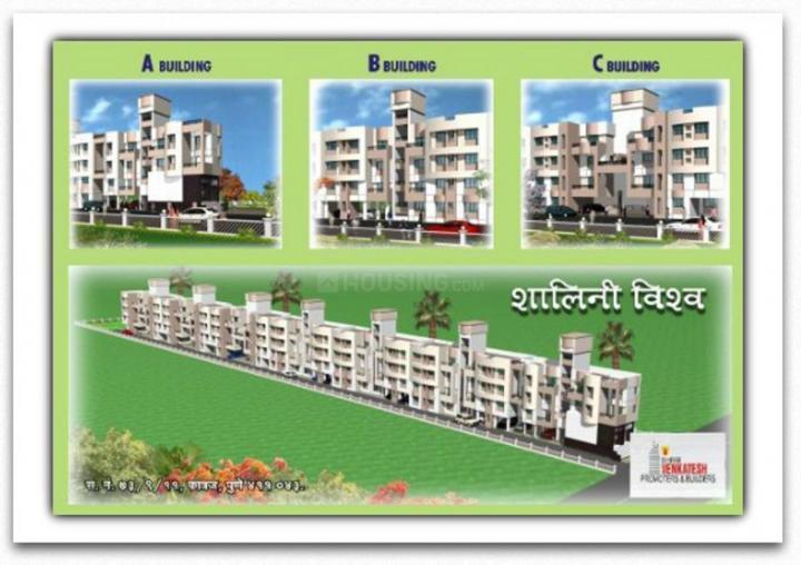 Project Image of 955 - 1400 Sq.ft 2 BHK Apartment for buy in Venkatesh Shalini Vishwa