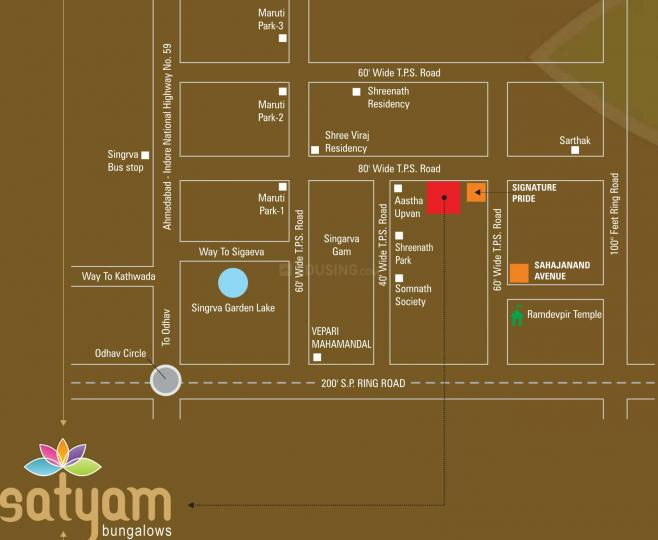 Project Image of 1980 - 2340 Sq.ft 3 BHK Villa for buy in Shahi Silaj Satyam Bungalows