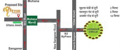 Gallery Cover Pic of Triveni Shridham