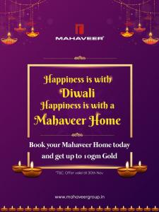 Project Image of 605.0 - 1125.0 Sq.ft 2 BHK Apartment for buy in Mahaveer Trident