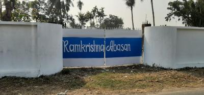Project Image of 1440.0 - 4320.0 Sq.ft Residential Plot Plot for buy in P A Ramkrishna Abasan