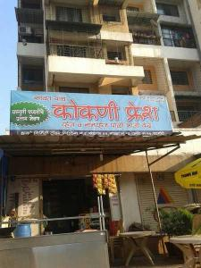 Project Image of 165.0 - 286.0 Sq.ft 1 RK Apartment for buy in Sai Darshan