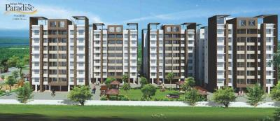 Gallery Cover Image of 500 Sq.ft 1 RK Independent Floor for rent in ARK Ganga Alfa Paradise, Wagholi for 5000