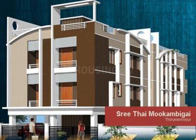 Gallery Cover Pic of Poomalai Sree Thai Mookambigai