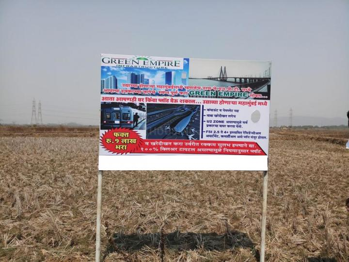 Project Image of 1000 - 3000 Sq.ft Residential Plot Plot for buy in Green Empire Land