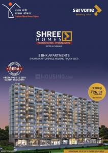 Gallery Cover Image of 745 Sq.ft 2 BHK Apartment for buy in Sarvome Shree Homes, Sector 45 for 2633000