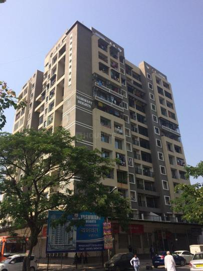 Project Image of 1165.0 - 1455.0 Sq.ft 2 BHK Apartment for buy in Agarwal Yashwant Heights