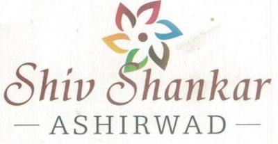 अभिषेक शिव शंकर आशीर्वाद में खरीदने के लिए 154 - 297 Sq.ft 1 RK अपार्टमेंट प्रोजेक्ट  की तस्वीर