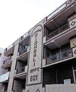 Project Image of 0 - 1100.0 Sq.ft 3 BHK Independent Floor for buy in AN Bhargava's Sidhbali Apartment