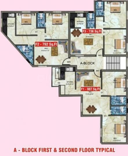 Project Image of 736.0 - 907.0 Sq.ft 2 BHK Apartment for buy in Shantha Flats