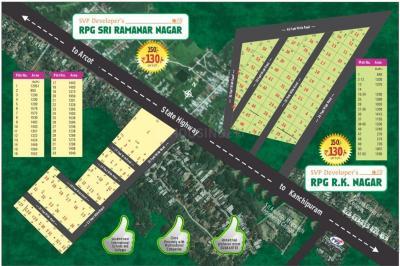 Gallery Cover Pic of SVP RPG R K Nagar