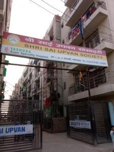450 Sq.ft Residential Plot for Sale in Nai Basti Dundahera, Ghaziabad