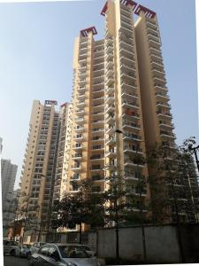 Project Image of 1023.0 - 1865.0 Sq.ft 2 BHK Apartment for buy in Town White Orchid