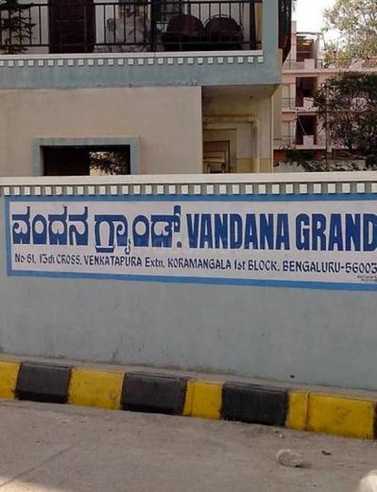 Project Image of 1200 - 1900 Sq.ft 2 BHK Apartment for buy in Reputed Vandana Grand