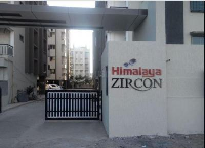 Project Image of 1143.0 - 1611.0 Sq.ft 2 BHK Apartment for buy in Himalaya Zircon 2
