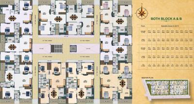 Project Image of 1238 - 1811 Sq.ft 2 BHK Apartment for buy in Elegant Esplande