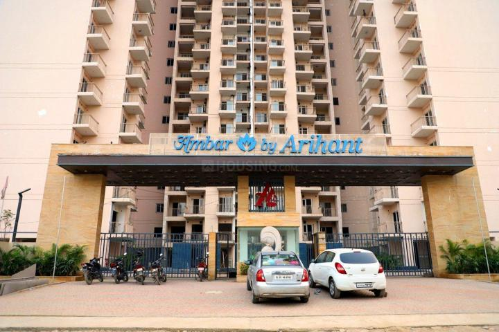 Project Image of 995.0 - 1440.0 Sq.ft 2 BHK Apartment for buy in Arihant Ambar