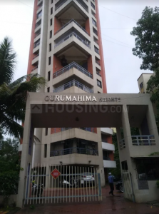Project Image of 1215.0 - 1700.0 Sq.ft 2 BHK Apartment for buy in Victory Guru Mahima Heights