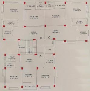 शारदा अपार्टमेंट में खरीदने के लिए 745.0 - 830.0 Sq.ft 2 BHK अपार्टमेंट प्रोजेक्ट  की तस्वीर