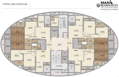 Project Image of 539.0 - 1787.0 Sq.ft 1 BHK Apartment for buy in Man Residences