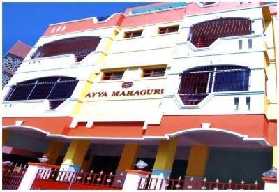 Gallery Cover Pic of Ayya Mahaguru