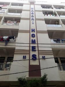 कृष्ण नागोरी होम्स में खरीदने के लिए 0 - 850 Sq.ft 2 BHK अपार्टमेंट प्रोजेक्ट  की तस्वीर