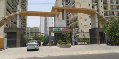 Project Image of 1045.0 - 2300.0 Sq.ft 2 BHK Apartment for buy in Gardenia Gateway