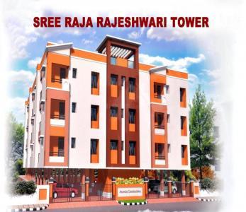 Arrummula Sree Raja Rajeswari Tower