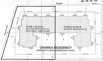 Gallery Cover Pic of RHB Dwarka Residency
