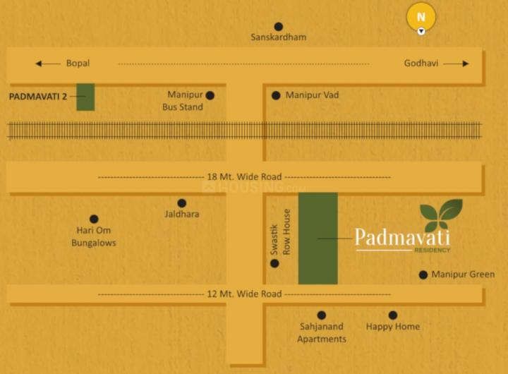 Project Image of 548.21 - 548.85 Sq.ft 2 BHK Apartment for buy in Shree Prerana Padmavati Residency