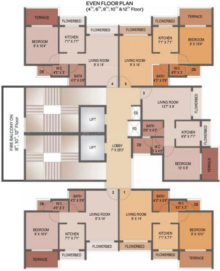 Project Image of 195.0 - 323.0 Sq.ft 1 BHK Apartment for buy in Akshar Edeania