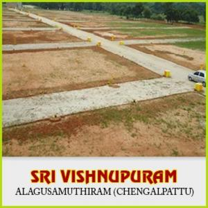 Gallery Cover Pic of Annai Sri Vishnupuram
